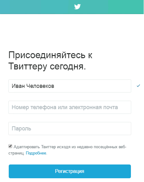 twitter-registracija