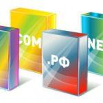 Как выбрать домен и хостинг